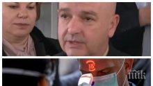 ПЪРВО В ПИК TV: Генерал Мутафчийски с последни новини от щаба за борба с коронавируса - заразените са вече 51 (ВИДЕО/ОБНОВЕНА)