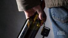 ПЪЛЕН ШАШ: Мъж от Чипровци наруши домашната карантина, за да се напие