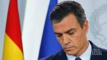 Испания под почти пълна карантина за 15 дни - съпругата на премиера Санчес също заразена