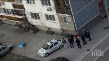 ОТ ПОСЛЕДНИТЕ МИНУТИ: Мъж скочи от блок в Пазарджик