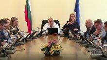 ИЗВЪНРЕДНО В ПИК: Борисов звънна спешно на Румен Радев заради коронавируса