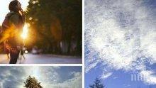 СЛЪНЧЕВ МАРТЕНСКИ ДЕН: Оставете вкъщи зимните якета - пролетта ще напомни за себе си (КАРТА)