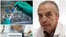САМО В ПИК: Топ инфекционистът доц. Атанас Мангъров с оптимизъм: Коронавирусът ще умре през юни - генотипно той е на 80% като SARS, не е ебола с 60% смъртност