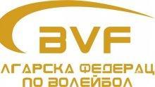 ДО ВТОРО НАРЕЖДАНЕ: Спират се всички волейболни мачове в България