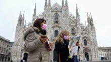 Премиерът на Италия назначава специален комисар по коронавируса