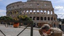 ЗАРАДИ КОРОНАВИРУСА: Италия затваря всички магазини освен аптеки и супермаркети
