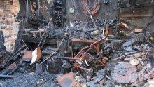 Пожар подпали дърводелска работилница в Русе (СНИМКА)