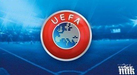 УЕФА взима безпрецедентно решение в опит да спаси Лига Европа и Шампионска лига