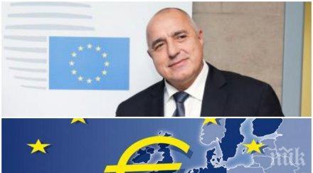 пик накъде идващата криза българия отложи влизането еврозоната 2021 нашият данъкоплатец месеца иначе спасява италиански банки