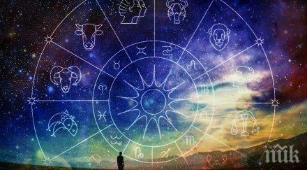 астролог силно енергиен ден подходящ вземане отговорни решения