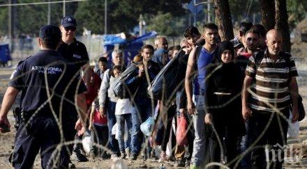 ЕС връща 5 хил. мигранти от Гърция по родните им места
