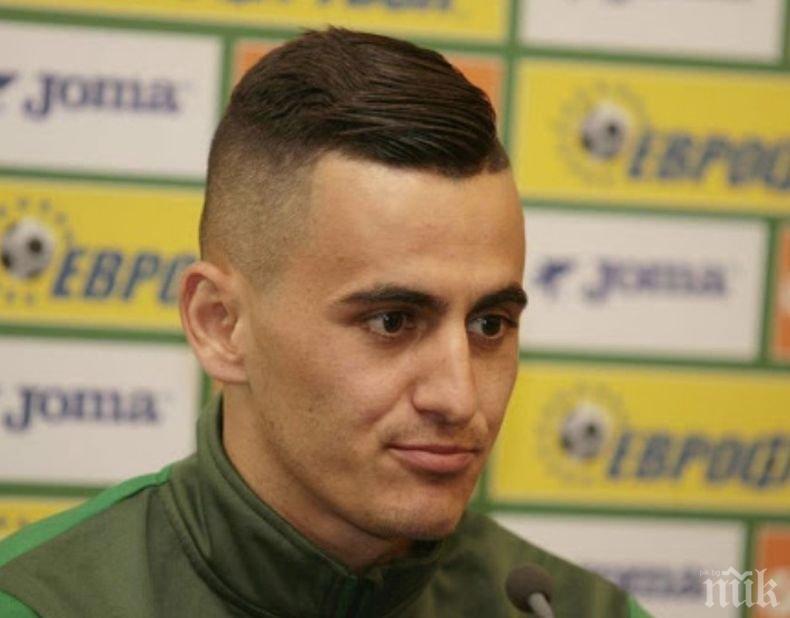 Роден национал с цял мач при загуба на Арсенал в Русия