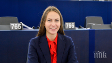 Ева Майдел: Ще се справим заедно