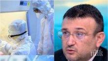 ИЗВЪНРЕДНО: Министър Маринов с последна информация за борбата с коронавируса: 400 души са поставени под карантина, има арестуван за разпространение на фалшиви новини