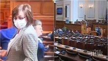 ПЪРВО В ПИК: БСП провали кворума в най-важния ден - трябва да гласуват Закона за извънредните мерки, а социалистите се изнизаха от залата, Валери Симеонов иска полицейски час (ОБНОВЕНА)