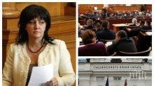 ИЗВЪНРЕДНО В ПИК TV: Депутатите обсъждат мерките по време на извънредното положение заради коронавируса (ОБНОВЕНА)