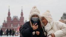 Русия с нови мерки за борба с коронавируса