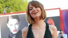 Актрисата Ема Стоун отложи сватбата си заради коронавируса</p><p> </p><p>