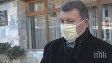 Кметът на Банско с последна информация за заразата и новите мерки в курорта