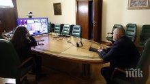 Премиерът Борисов започна участие в консултативния съвет на ЕС за коронавируса (ВИДЕО)