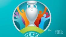 Гореща информация за важната футболна среща България - Унгария