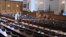 СТРОГ РЕЖИМ: НСО мери температурата на депутатите по два пъти (ОБНОВЕНА)