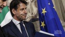 Правителството на Италия обсъжда нови облекчения за бизнеса и домакинствата