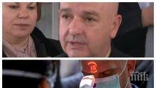 ИЗВЪНРЕДНО В ПИК TV: Ген. Мутафчийски и щабът с последни новини - 81 души са заразени с коронавирус у нас (ВИДЕО/ОБНОВЕНА)