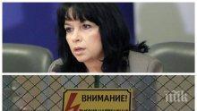 ОПТИМИЗЪМ! Теменужка Петкова обеща да не спират тока за неплатени сметки, докато има извънредно положение