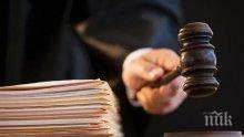 Четири досъдебни производства за неспазване на карантина образува прокуратурата в Павликени