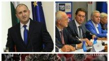 ИЗВЪНРЕДНО В ПИК TV: Президентът Радев разговаря с работодателите за мерките в извънредното положение (ОБНОВЕНА)