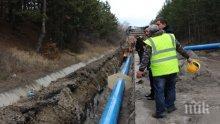 ДОБРА НОВИНА: Водопроводът от Мало Бучино до Перник е готов, пускат водата до няколко дни</p><p>