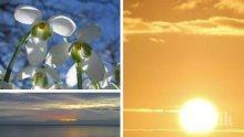 МАРТЕНСКА ПРОЛЕТ: След мразовитото утро ни чакат слънце и температури до...  (КАРТА)