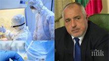 ПЪРВО В ПИК TV: Премиерът Борисов с горещи новини за битката с коронавируса след видеовръзка с лидерите на ЕС: Кризата е страховита (ВИДЕО/ОБНОВЕНА)