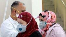 Япония отпуска на Иран над 23 млн. долара за борба с коронавируса