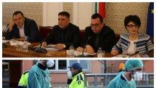 ПЪРВО В ПИК TV! Правната комисия прие на второ четене Закона за извънредното положение (ВИДЕО/ОБНОВЕНА)