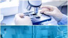 ДО ДНИ: Частните лаборатории ще правят бързи тестове за коронавирус - ето колко ще ни струват