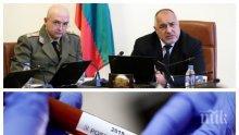 ПЪРВО В ПИК TV! Щабът за борба с коронавируса с горещи новини за развоя на заразата - 62-ма са заразените в България. Премиерът Борисов и ген. Мутафчийски също са изследвани - резултатите им са отрицателни (ВИДЕО/ОБНОВЕНА)