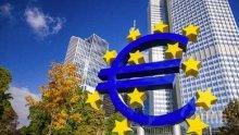 ЕЦБ купува ценни книжа за 750 млрд. евро