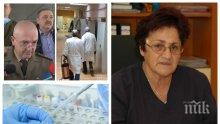 САМО В ПИК! Топекспертът по инфекции проф. Марияна Стойчева: Кога ще е пикът и кога - опашката на заразата. Права ли е Англия, че много-много не обръща внимание...
