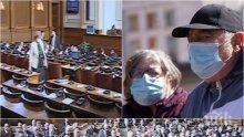 ПЪРВО В ПИК TV: Депутатите приеха на първо четене Закона за извънредното положение