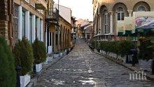 Срина се туризмът във Велико Търново