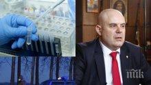 Главният прокурор Иван Гешев с парещ коментар: Времето ни изтича, трябват радикални мерки - да се следят хората на улицата, например! Времето за политиканстване свърши