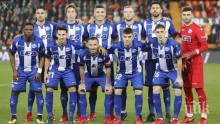15 футболисти на испанския Алавес заразени с коронавирус