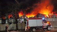 Склад в магазин за храни изгоря в Койнаре