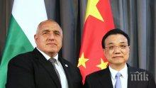 ПЪРВО В ПИК: Борисов се чу с Ли Къцян - Китай в готовност да ни изпрати защитни средства