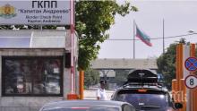 """ЕКШЪН ПО ГРАНИЦИТЕ: Спряха сърбин с висока температура и конвоираха транзитно болен румънец - на """"Капитан Андреево"""" са иззети 250 000 медицински маски"""