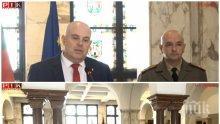 ПЪРВО В ПИК TV: Главният прокурор Иван Гешев след срещата с ген. Мутафчийски: Законът ще важи за всички - следим за измами и спекула в цялата страна със специален щаб. Здравето на българите е най-важно (ВИДЕО/ОБНОВЕНА)