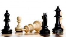 Започва турнира на претендентите за шахматната корона