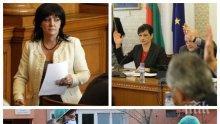 ИЗВЪНРЕДНО В ПИК TV! Здравната комисия в парламента приема мерките, предложени от Цвета Караянчева (ВИДЕО/ОБНОВЕНА)